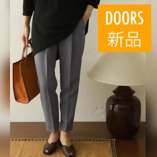 DOORS / URBAN RESEARCH - 【新品】DOORS ストレッチテーパードイージーパンツ グレー