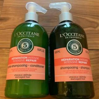 L'OCCITANE - ロクシタン シャンプー コンディショナー