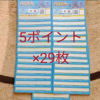 ポケモン(ポケモン)の幻のポケモンゲットチャレンジ スクラッチカード 145ポイント分(その他)