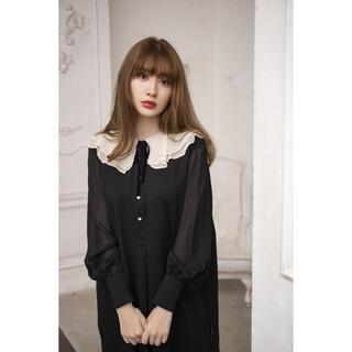 FRAY I.D - Romantic Volume Sleeve Midi Dress