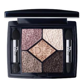 Dior - Dior ディオール サンククルール776 プレシャスエンプロンダリー 美品