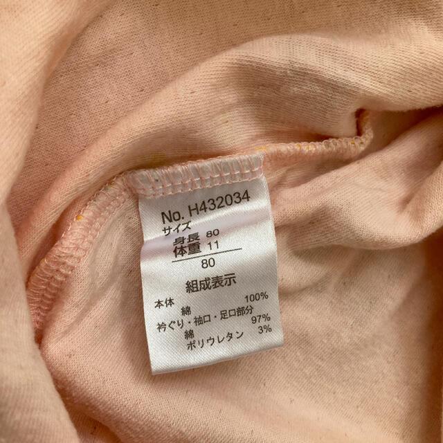 ampersand(アンパサンド)のbaby ampersand☆ロンパース キッズ/ベビー/マタニティのベビー服(~85cm)(ロンパース)の商品写真