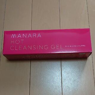 マナラ(maNara)のマナラホットクレンジングゲル 200g(クレンジング/メイク落とし)