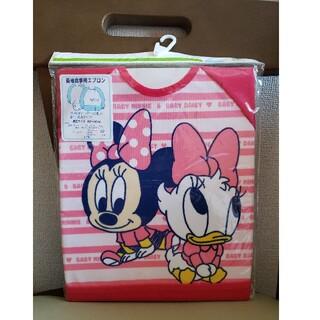 Disney - ミニー&デイジー お食事エプロン