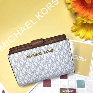 Michael Kors - 新品☆MICHAELKORS マイケルコース 二つ折り財布 新品