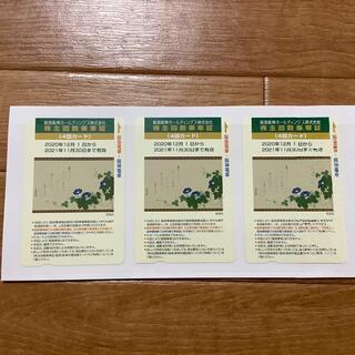 ハンシンタイガース(阪神タイガース)の阪急電車 阪神電車 乗車券(鉄道乗車券)
