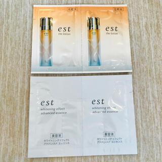 エスト(est)の【新品】est エスト 化粧水&美容液 ×4(化粧水/ローション)