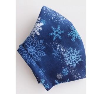 【CIPHER】128  子ども用 インナーマスク 小学生 雪の結晶 クリスマス(外出用品)