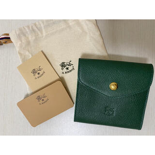 イルビゾンテ(IL BISONTE)の【新品】イルビゾンテ 二つ折り財布 グリーン(財布)