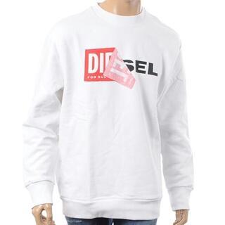 ディーゼル(DIESEL)のDiesel スウェット ロゴ ホワイト  S ディーゼル(スウェット)