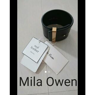 ミラオーウェン(Mila Owen)の新品未使用タグ付き☆ミラオーウェン レザーブレス(ブレスレット/バングル)