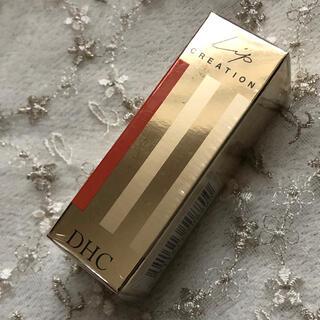 ディーエイチシー(DHC)のDHC☆リップクリエーション リフィル(口紅)