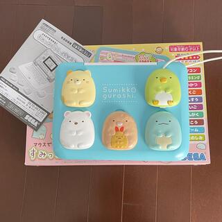 サンエックス(サンエックス)の  すみっコぐらしパソコン☆マウス(知育玩具)