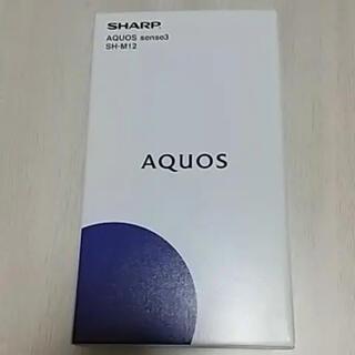 AQUOS - SHARP AQUOS sense3 SH-M12 ブラック 64GB