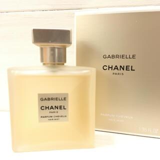 CHANEL - CHANELガブリエルシャネルヘアミスト40ml香水ラインに合わせて