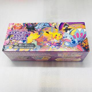 ポケモン - ポケモンカード  スペシャルBOX ポケモンセンターカナザワオープン記念