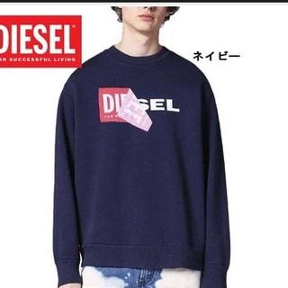 ディーゼル(DIESEL)のDiesel スウェット ロゴ ネイビー  L ディーゼル(スウェット)