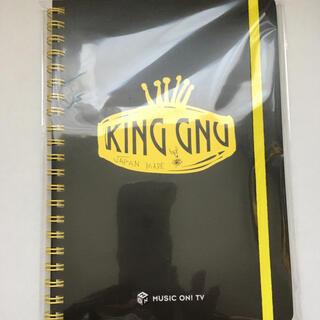 King Gnu オリジナルノート