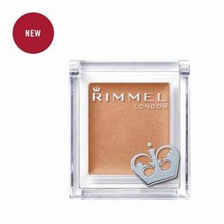 リンメル(RIMMEL)のリンメル プリズム パウダーアイカラー 030 アプリコットベージュ(アイシャドウ)