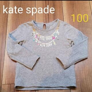 ケイトスペードニューヨーク(kate spade new york)のkate spade トップス ロンT カットソー 100(Tシャツ/カットソー)