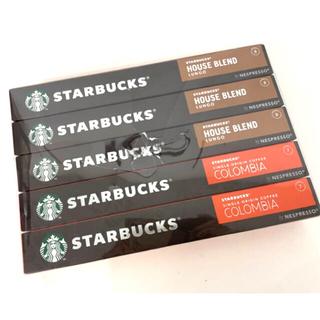 Starbucks Coffee - スターバックス ネスプレッソ 相互カプセル コーヒー ハウスブレンド コロンビア