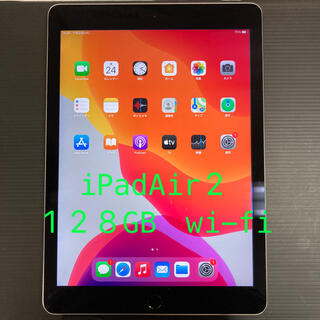 iPad - iPad Air2 128GB wi-fi スペースグレー