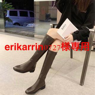 erikarrin様専用 ブラウン 23センチ(ブーツ)