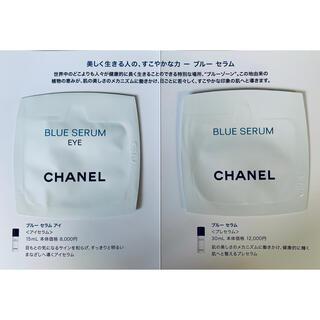 シャネル(CHANEL)のシャネル ブルーセラム 2個セット(美容液)