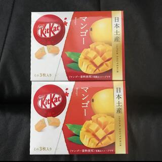 Nestle - キットカット 日本土産 マンゴー味 2箱セット