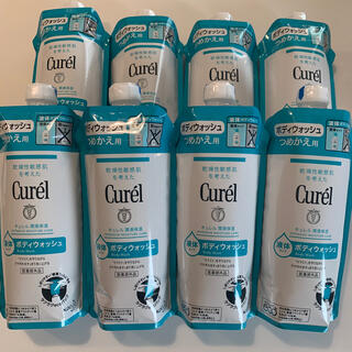 キュレル(Curel)のキュレル ボディウォッシュ つめかえ用(340ml) 8個セット(ボディソープ/石鹸)