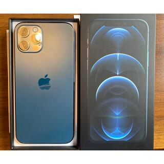 Apple - 【超美品】iPhone12pro 256GB simフリー 即日発送