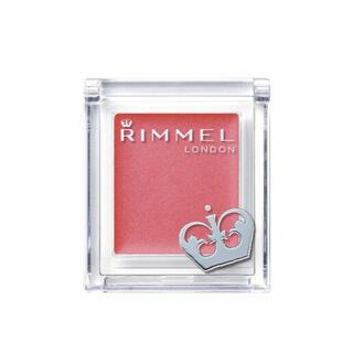 リンメル(RIMMEL)のリンメル プリズム クリームアイカラー 014 コーラルピンク(アイシャドウ)