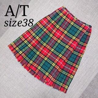 エーティー(A/T)の美品  A/T アツロウタヤマ  ウールプリーツスカート タータンチェック 38(ひざ丈スカート)