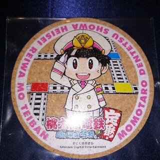 任天堂 - 新品未開封 非売品 桃鉄 コースター