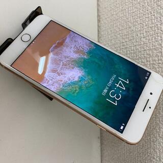 アップル(Apple)のSIMフリー iphone8 plus 256GB ガラス割れ 動作問題なし(スマートフォン本体)