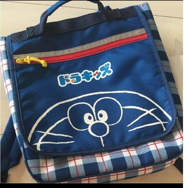 小学館(ショウガクカン)のドラキッズ かばん バッグ キッズ/ベビー/マタニティのこども用バッグ(通園バッグ)の商品写真
