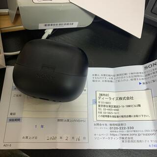 ソニー(SONY)のWF-SP900(ヘッドフォン/イヤフォン)