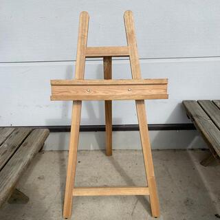イーゼル木製¥1000着払い(イーゼル)