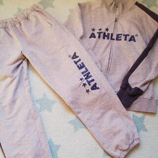 アスレタ(ATHLETA)のアスレタATHLETAスウェット上下セット+パンツ Lサイズ(ウェア)