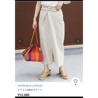 カプリシューレマージュ(CAPRICIEUX LE'MAGE)のカプリシューレマージュ スカート(ロングスカート)