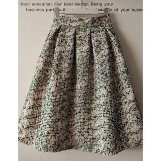 チェスティ(Chesty)の煌めきツイードフレアスカート  (ひざ丈スカート)