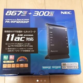 エヌイーシー(NEC)のNEC PA-WF1200HP(PC周辺機器)