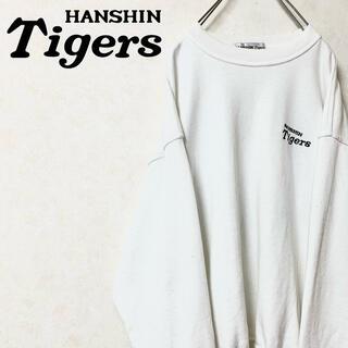 ハンシンタイガース(阪神タイガース)の阪神タイガース スウェット トレーナー 2003年〜2005年製 激レア(スウェット)