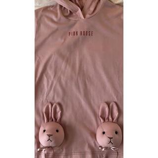PINK HOUSE - ピンクハウス ウサギモチーフ付きカットソー