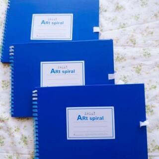 マルマン(Maruman)のスケッチブック アートスパイラル F1 2冊セット(スケッチブック/用紙)