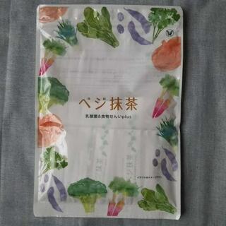 タイショウセイヤク(大正製薬)のベジ抹茶(ダイエット食品)