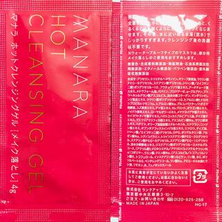 マナラ(maNara)のマナラホットクレンジングゲル(クレンジング/メイク落とし)