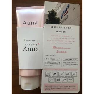 ロートセイヤク(ロート製薬)のAuna 美肌ホットクレンジングジェル 200g(クレンジング/メイク落とし)
