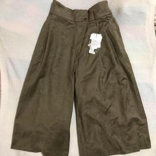 スコットクラブ(SCOT CLUB)のスカート パンツ YAMADAYA ヤマダヤ(カジュアルパンツ)