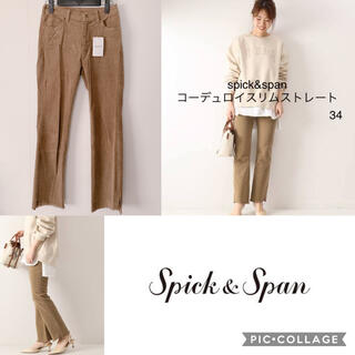 Spick and Span - 2019AW spick&span コーデュロイスリムストレート